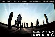 DOPE Rider's〜FLS熊本〜