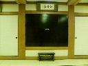 THE☆小松寮