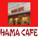 HAMA CAFE -ハマ・カフェ-