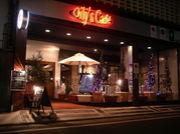 Oily's Cafe (オイリーズカフェ)