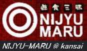 NIJYU-MARU◎関西