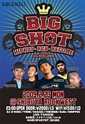 □■BIG SHOT■□