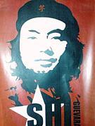音楽革命!シ・ゲバラ=大竹重寿