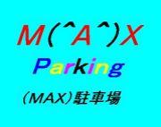 ダイハツ【MAX】駐車場