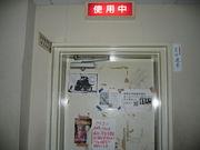 甲南大学軽音楽部