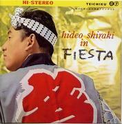 白木秀雄 HIDEO SHIRAKI