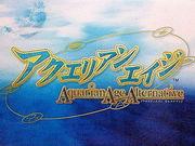 AAA in 埼玉