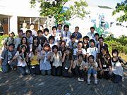 Yamaguchi Eco Campus