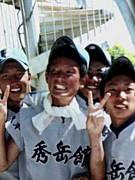我らが秀岳館野球部☆