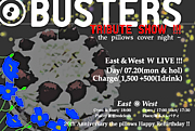 BUSTERS TRIBUTE SHOW!!!