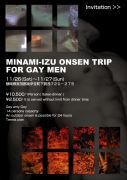 週末旅行(gay only)