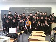 鬼ごっこなう-新世界編-