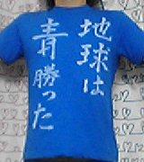 武生高校 参のQ