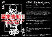 ◆ JAM is ◆