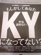 2007☆井村ゼミ