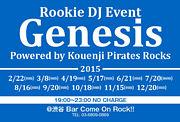 """Rookie DJ Event """"Genesis"""""""