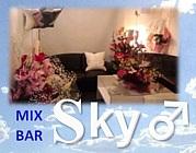 mix bar 【Sky♂】蒲田