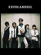 EXPOLANDSEL・関西支部
