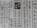 15頭(+α)もいる!!!!・2018-19