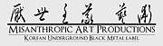Misanthropic Art Productions