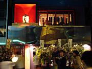buddha-bar 280☆