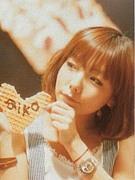 aikoの明るい曲×切ない歌詞