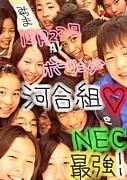NECGSM(選手)