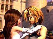 ジタガネ(Final Fantasy 9)