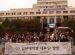 大学生訪韓団2005