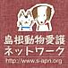 島根動物愛護ネットワーク