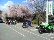 栃木県バイクの会