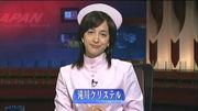 クリスタルa Go!Go! (ゲイ専用)