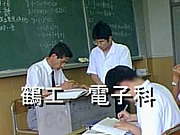 鶴工電子科99年卒業!梅本クラス