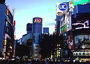 ☆高認生が渋谷に集まる会☆