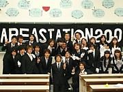 専修大学放送研究会AREA