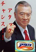 ☆06信大@電気電子工学科☆