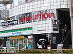 disk union 中野店