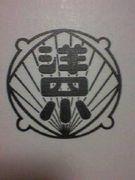 洋光台第四小学校