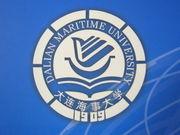 ☆大連海事大学☆