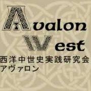 -Avalon Westliches Land-