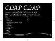 CLAPCLAP 2・15