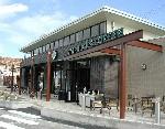 スターバックス福井店