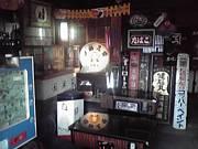 奈良レトロミュージアム