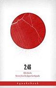 #quakebook 震災復興応援会