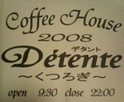 Coffee House Detente