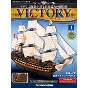 帆船HMSヴィクトリーを作る