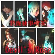 悪魔執事喫茶 Devil's Rose