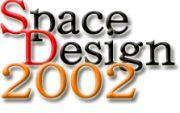 空間デザイン2002