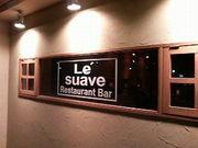 bar Le suaveで飲みたい