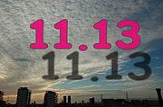 ◆11月13日生まれ◆